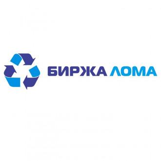 Лондонская биржа металлов провела первую встречу с Биржа-Лома.РФ