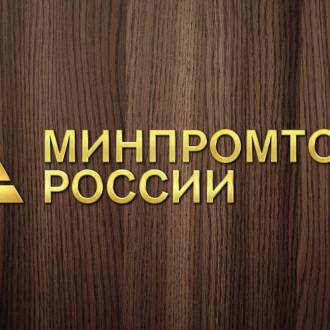 Минпромторг хочет запретить экспорт лома из РФ