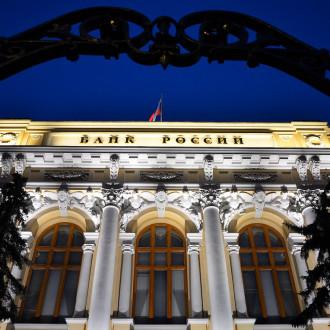 ЦБ РФ ужесточил требования к банкам по обороту наличных средств