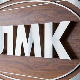 Группа НЛМК выставила на продажу заводы «НЛМК-Урал» и «НЛМК-Метиз»