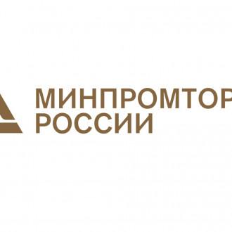 Минпромторг подготовил постановление по ограничению экспорта руды и заготовки