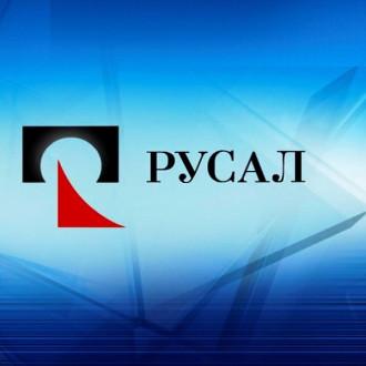 """Русал"" грозит остановка производства из-за пошлин на металлы"