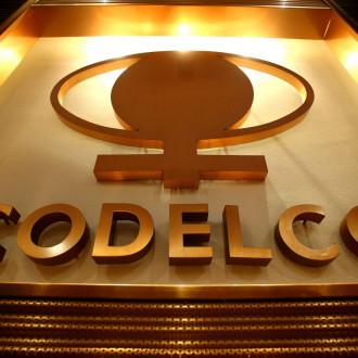 Codelco предложила увеличить премию к цене ее меди для Южной Кореи на 20%